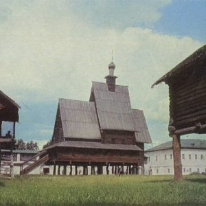 Museum of Wooden Architecture, Kostroma, 1972