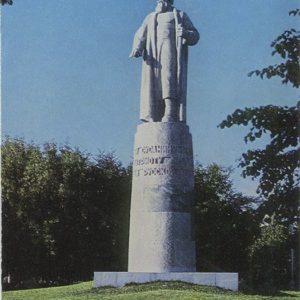 Ivan Susanin Monument, Kostroma, 1972