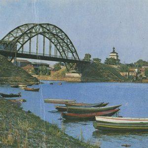 Мост через Кинешемку, Кинешма, 1971 год