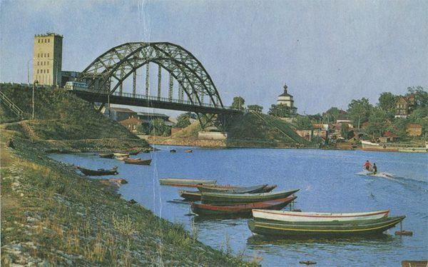 Bridge over Kineshemku, Kineshma, 1971