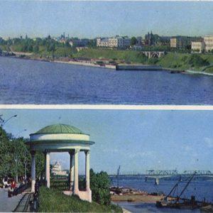 Вид на город с Волги, Ярославль, 1973 год