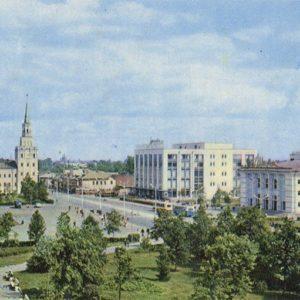 Area Labor, Yaroslavl, 1973