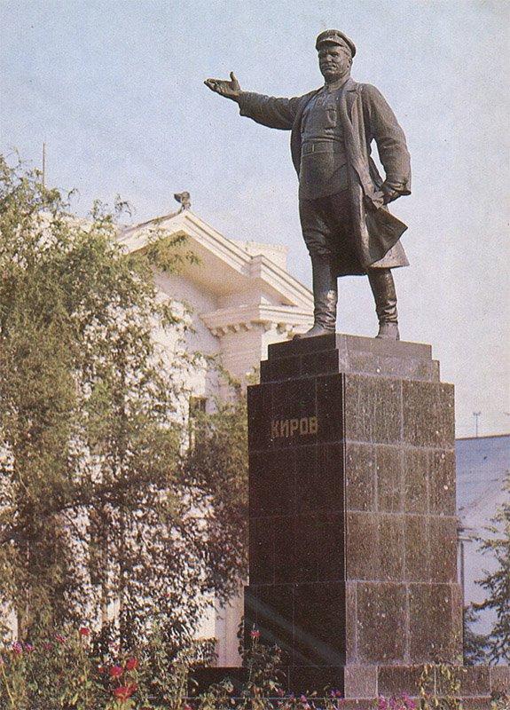 SM monument Kirov, Astrakhan, 1982