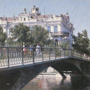 Красная набережная, Астрахань, 1982 год