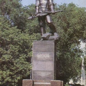 Памятник борцам за власть Советов, Астрахань, 1982 год