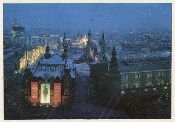 Вид на Кремль и Красную площадь, Москва, 1975 год