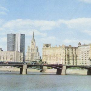 Бородинский мост, Москва, 1975 год