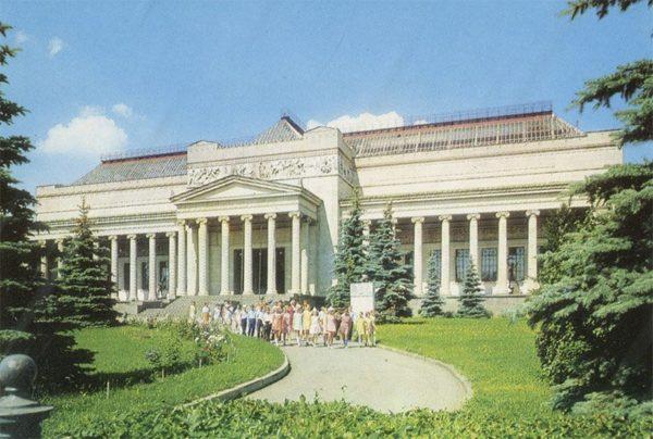 Здание Государственного музея изобразительных исскуств им. Пушкина, Москва, 1975 год