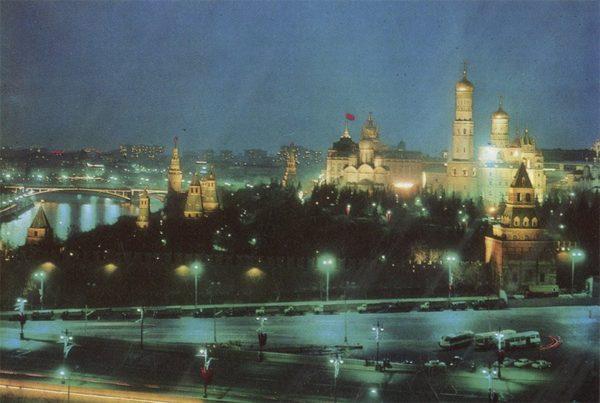 Вид на Кремль с гостиницы Россия, Москва, 1975 год