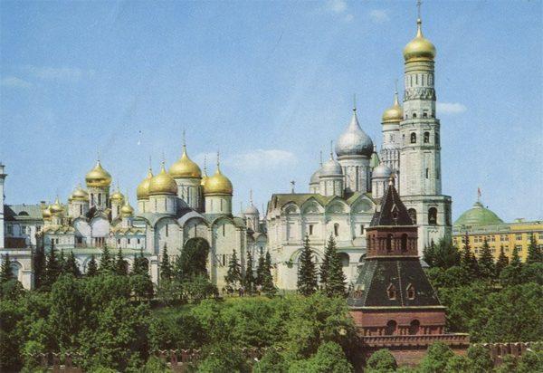 Соборы Кремля, Москва, 1975 год