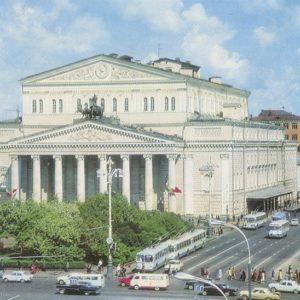 Большой театр, Москва, 1975 год