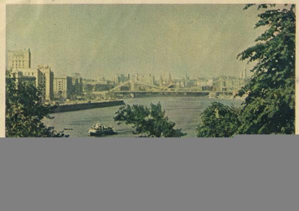 Вид из Нескучного сада, Москва, 1957 год