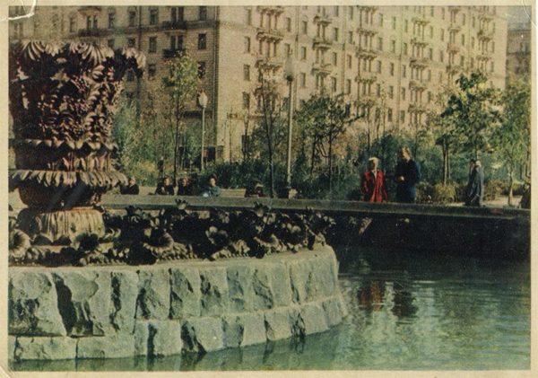 Фонтан на Ново-Песчаной улице, Москва, 1957 год