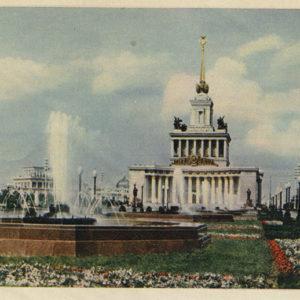 ВДНХ, Главный павильон, Москва, 1954 год