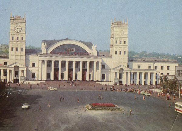 South Station, Kharkov, 1979
