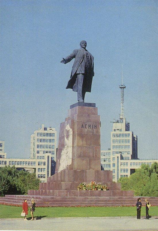 Памятник Ленину, Харьков, 1976 год