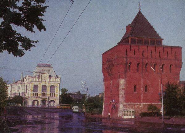 Дмитриевская башня Нижегородского кремля, Горький, 1976 год