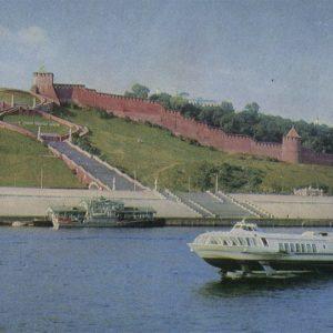 Вожская набережная, Горький, 1974 год