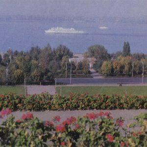 Вид на Волгу, Куйбышев, 1976 год