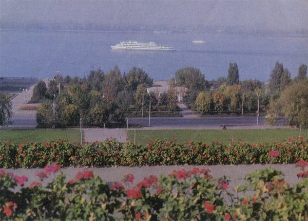 View of the Volga, Kuibyshev, 1976