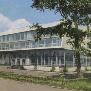 "Дворец культуры ""Звезда"", Горький, 1976 год"