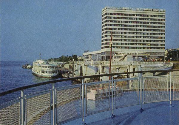 """Речной вокзал и гостиница """"Россия"""", Куйбышев, 1976 год"""