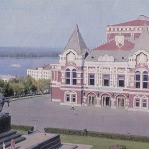 Драматический театр им. А.М. Горького, Куйбышев, 1976 год