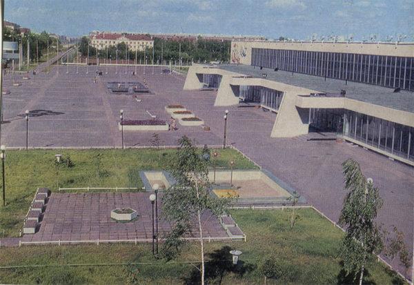 Дворец спорта, Куйбышев, 1976 год