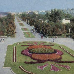 Набережная Волги, Куйбышев, 1976 год