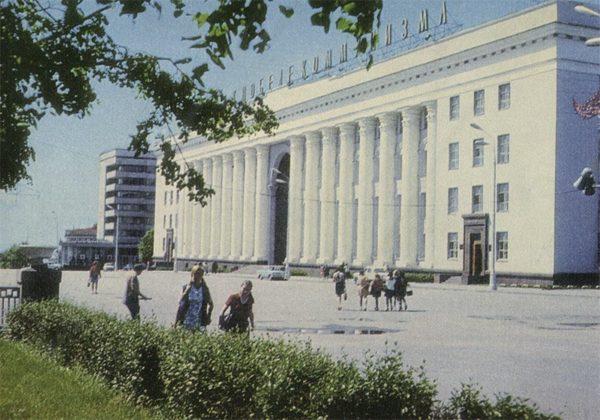 Административное здание, Ульяновск, 1974 год