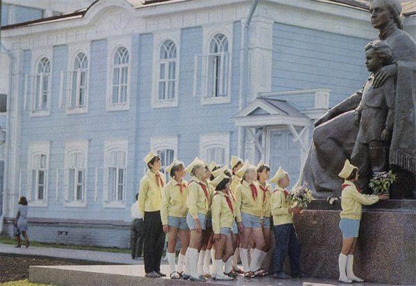 family house Ulyanov, Ulyanovsk, 1972