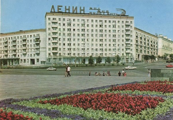 The area of ??the 30th anniversary of the Victory, Ulyanovsk, 1977