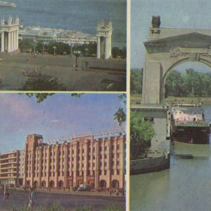View of the Volga str. Gogol, the first gateway, Volgograd, 1970