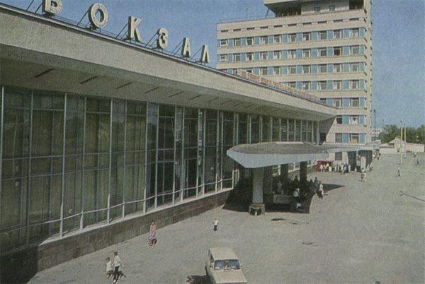 Железнодорожный вокзал, Ульяновск, 1975 год