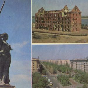 Ruins of the mill Mamayev Hill Avenue them. Lenin, Volgograd, 1970