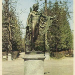 Apollo statue at the site of the Twelve tracks, Pavlovsk Park, 1970