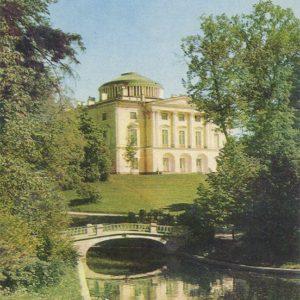 Большой дворец со стороны реки Славянки, Павловский парк, 1970 год