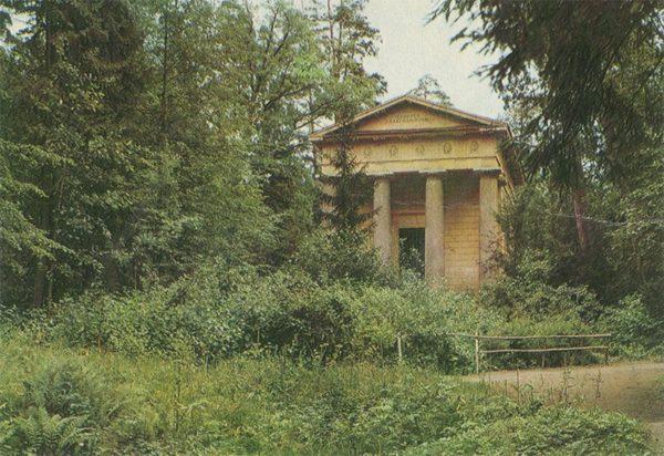 """Мавзолей """"Супругу-благоедетелю"""", Павловский парк, 1970 год"""