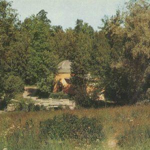 Cold Bath, Pavlovsk Park, 1970