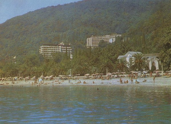 Beach resort, Gagan, 1980