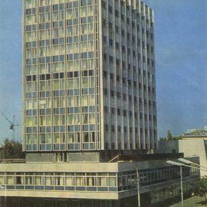 """Проектный институт """"Гипроживмаш"""", Гомель, 1979 год"""