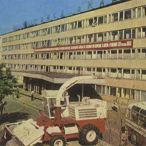 """Завод сельскохозяйственного машиностроения """"Гомсельмаш"""", Гомель, 1979 год"""