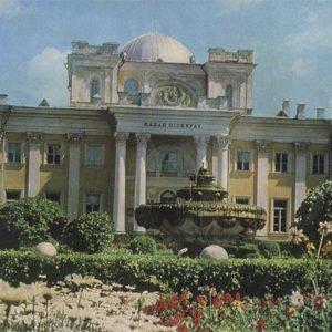 Дворец пионеров, Гомель, 1979 год
