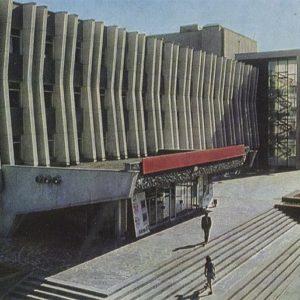 Дворец культуры и спорта, Гомель, 1979 год