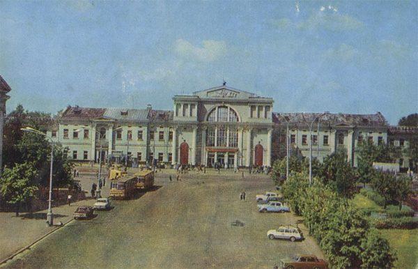 Железнодорожный вокзал, Гомель, 1979 год