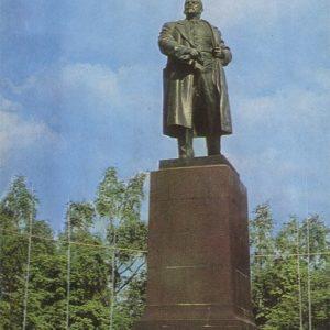 Памятник В.И. Ленину, Гомель, 1979 год