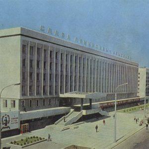 Гомельский государственный университет, Гомель, 1979 год