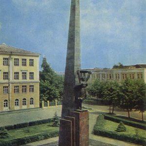 Монумент воинам комсомольцам, Гомель, 1979 год