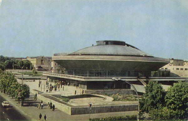 Circus, Gomel, 1979