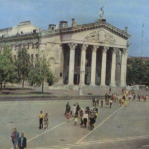 Гомельский областной русский драматический театр, Гомель, 1979 год